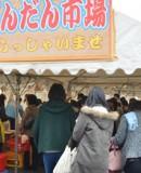 松商だんだんフェスタ2日目(No.2)