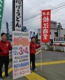 街頭PR&第4回係別集会